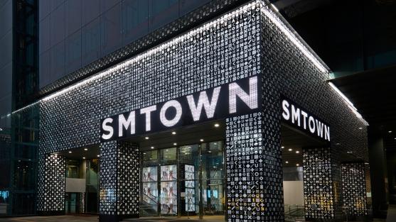 SM Entertainment se ve envuelto en críticas tras supuesto maltrato ...