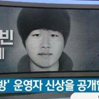 Caso Nth Rooms: Idols apoyan la petición de revelar la información de los involucrados